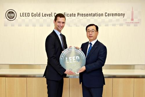 S. Korea's tallest skyscraper receives eco-friendly certification