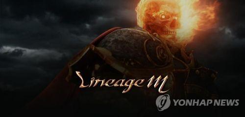 Lineage M tops grossing app in S. Korea