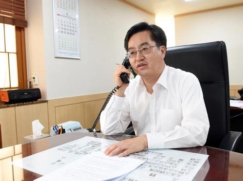 S. Korea, U.S. finance ministers hold telephone talks