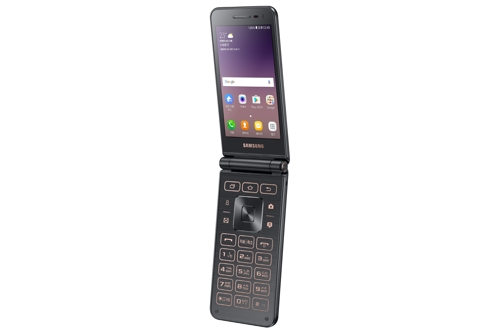 Samsung to release new flip smartphone
