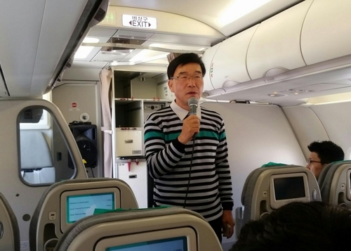 (LEAD) Air Seoul to focus on Asian routes for growth