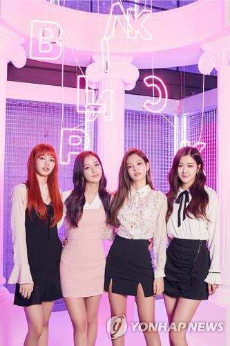 (Yonhap Interview) BLACKPINK straddles between spunk, femininity in new song