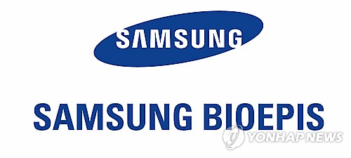 (LEAD) Samsung Bioepis biosimilar wins positive response from EU drug agency