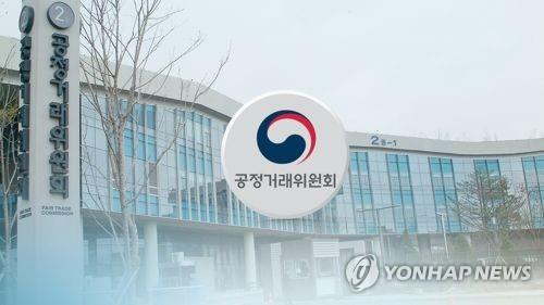 (Yonhap Interview) FTC chairman vows to strengthen monitoring of financial firms