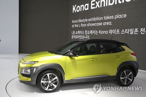 SUVs make up more than 40 pct of all new cars sold in S. Korea