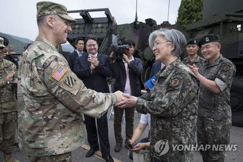 (LEAD) S. Korea-U.S. alliance stands at 'critical juncture' amid threats from N.K.