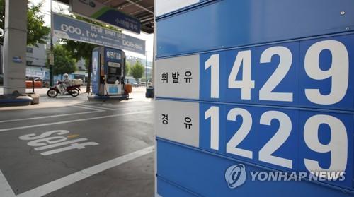 Gov't mulls raising diesel prices to curb fine dust