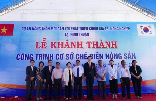 CJ completes construction of chili pepper plant in Vietnam