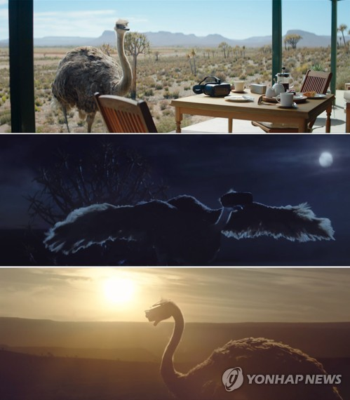 Samsung's Galaxy S8 advert wins Cannes Lions awards