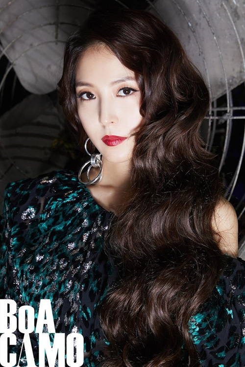 BoA to release project single