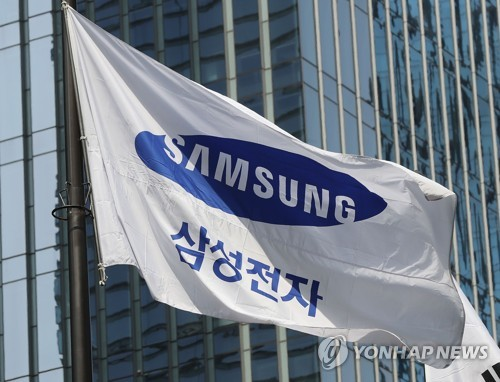 Samsung expected to announce U.S. plant during Moon's visit