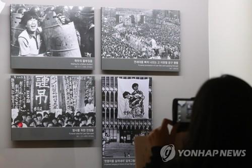 Special exhibition explores Korea's democracy built on strong resilience, sacrifice