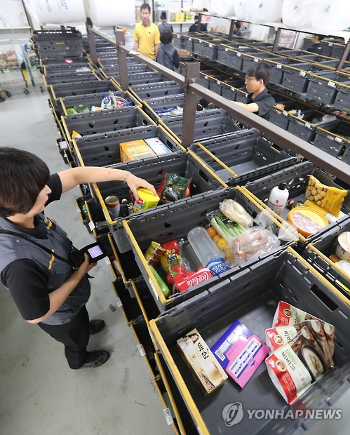 S. Korea ranks No. 1 in online grocery shopping