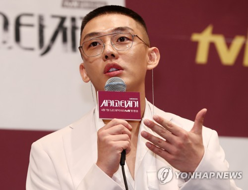 Actor Yoo Ah-in exempted from military service