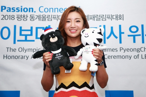 (LEAD) Japan-based golf star named honorary ambassador for PyeongChang 2018