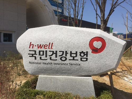 (News Focus) S. Korea's health insurance system challenged by fast-aging society