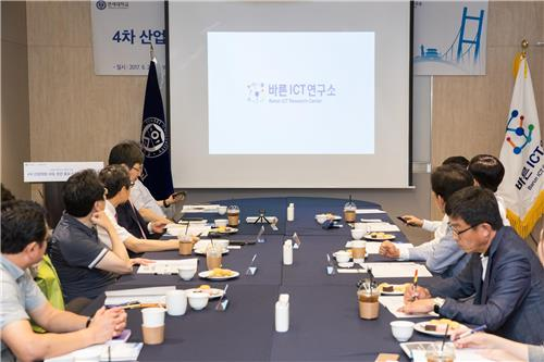 (Yonhap Feature) S. Korea needs to come up viable ICT development course: experts