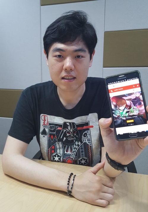 (Yonhap Feature) Forget about manga, here comes webtoon