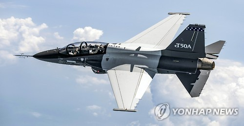 (Yonhap Feature) S. Korea aims to expand arms exports