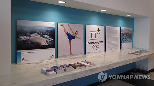 Yonhap, Xinhua, Kyodo to hold joint photo exhibition to wish successful Olympics