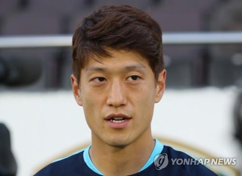 Injured S. Korean midfielder dropped from EPL club's preseason tour