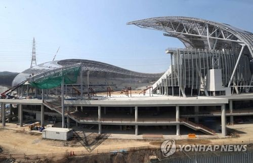 S. Korean city Yongin says nothing confirmed on hosting pro football club