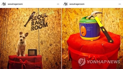(Yonhap Feature) Why not smash, bang and giggle away stress?