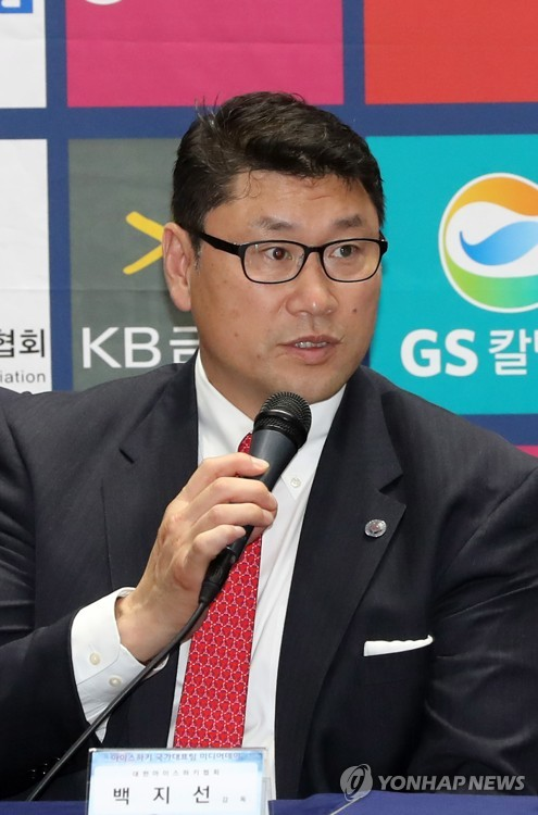 S. Korea hockey coaches undaunted ahead of Winter Olympic debuts
