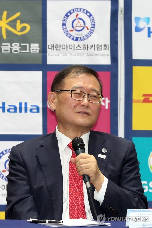 S. Korea hopes to use Olympics at home as launch pad for hockey