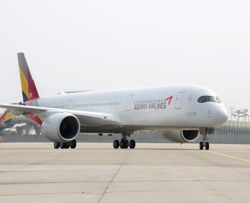 (LEAD) Asiana to deploy 2nd A350 on long-haul routes