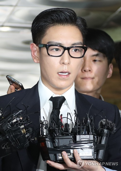 (LEAD) BIGBANG's T.O.P gets suspended sentence for marijuana use