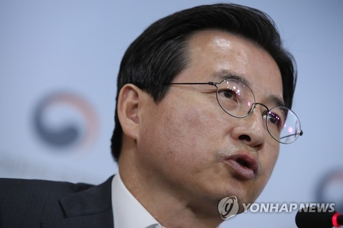 (LEAD) Moon appoints new vice FSC chairman