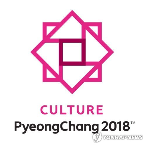 PyeongChang Cultural Olympiad Guide : From jazz festival to art residency program