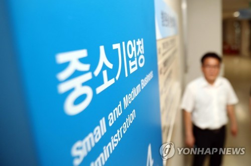 S. Korea to launch new ministry dedicated to SMEs