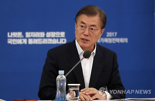 Moon reiterates paradigm shift to address low growth, economic polarization