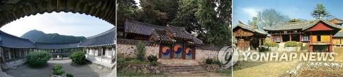 S. Korea to seek Confucian academies' UNESCO heritage status again