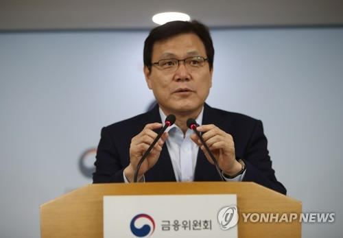 (2nd LD) S. Korea to lower maximum legal lending rate to 24 pct next year