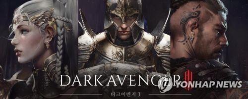 Nexon's 'Dark Avenger 3' to hit S. Korea this week