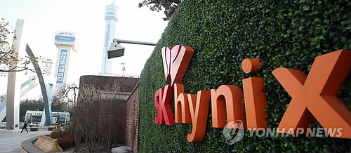 SK hynix to invest 9.6 tln won on DRAM, NAND facilities