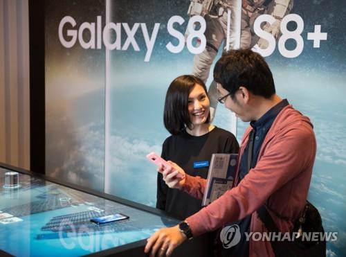 (2nd LD) Samsung Electronics Q2 net surge 89 pct, sets new record high