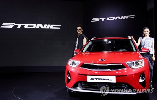 (LEAD) Kia Motors Q2 net plunges 53 pct on China woes
