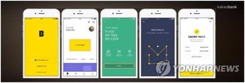 (3rd LD) Kakao Bank begins operations as S. Korea's 2nd online bank