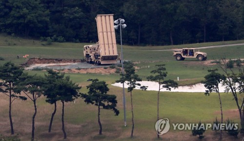 S. Korea to conduct additional environmental survey of THAAD