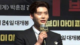 Lee Jong-suk says his appearance unfit for noir genre