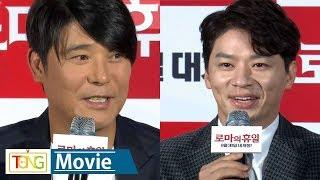 Actor Im Chang-jung appears at media briefing for 'Roman Holiday'
