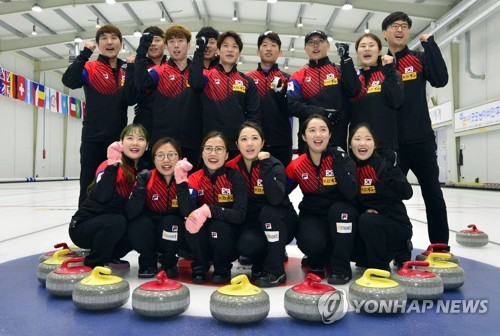 S. Korean curlers eye multiple medals at PyeongChang 2018