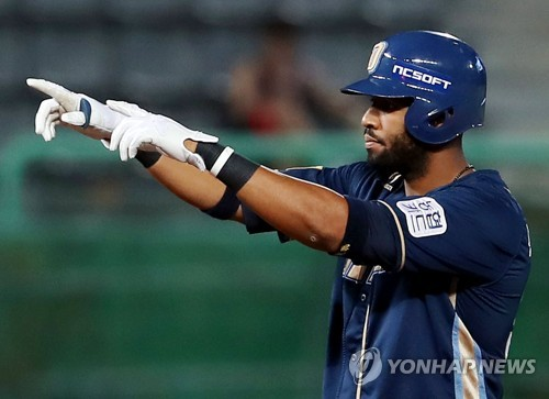 (Yonhap Interview) American slugger focused on daily improvement in S. Korea
