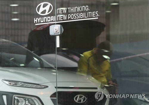 Unionized workers of Hyundai to seek another partial strike