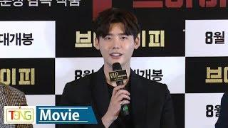 Lee Jong-suk says taking hits filming 'V.I.P.' was tolerable
