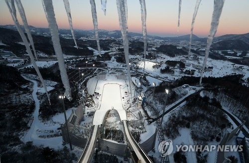 Winter Olympics towns in S. Korea offer array of tourist attractions, delicacies
